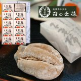 和風焼菓子 不老柿(ふろうがき) 10入 【徳島の老舗菓子店(日の出楼)の銘菓】