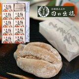和風焼菓子 不老柿(ふろうがき)10入 日の出楼 徳島の銘菓