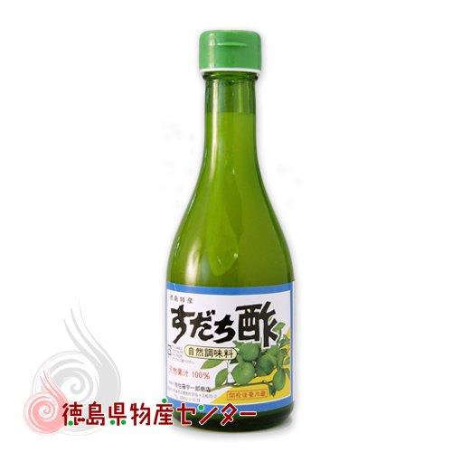 すだち酢300ml【徳島県産!佐藤宇一郎商店のスダチ果汁100%天然調味料】