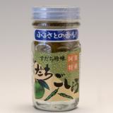 すだちごしょう80g 【徳島県特産スダチ珍味!天然高級調味料】