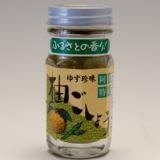 柚ごしょう80g 【特産ユズ珍味!天然高級調味料】
