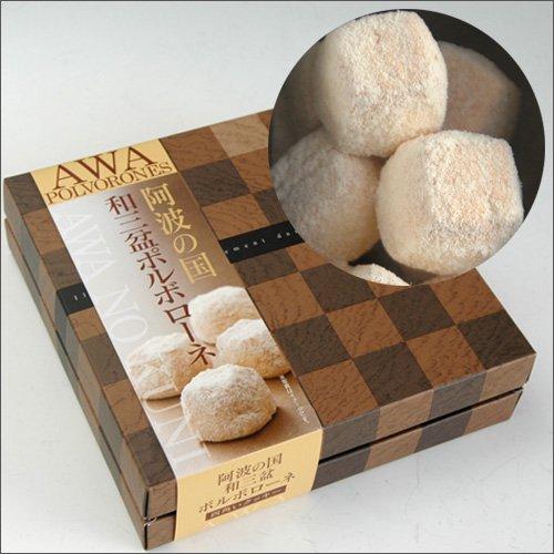 阿波の国 和三盆ポルボローネ(四角いクッキー)(四国徳島のお土産菓子)