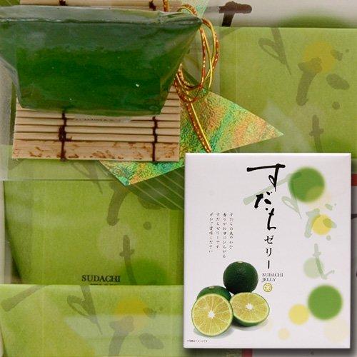 すだちゼリー6個入(密封パック入り)(四国徳島のお土産菓子)