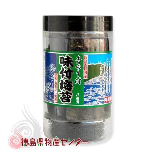 青のり付味付海苔 卓上1個ご家庭用 徳島の清流吉野川産!※包装・のし不可