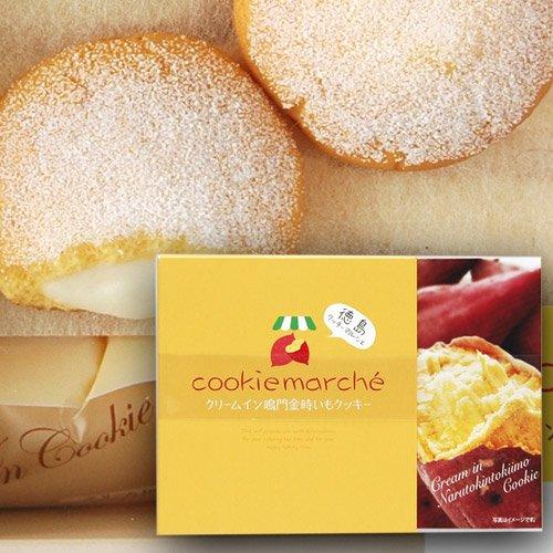 クッキーマルシェ(クリームin鳴門金時いもクッキー)(四国徳島のお土産菓子)