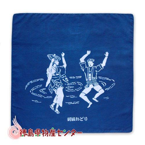 藍染めハンカチ(踊り子と渦)本場阿波徳島の伝統工芸品 天然の藍染製品!