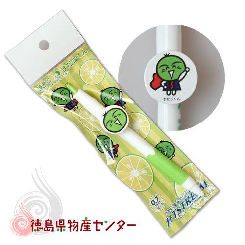 すだちくんボールペン(徳島県のお土産 販促品)※二種類からお選びください