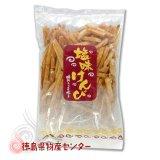 塩味けんぴ300g(徳島のお土産菓子)鳴門のうず塩を使ったさつま芋けんぴ!