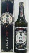 香住鶴 「凍結濃縮酒25度」 <雑種②>  720ml箱入