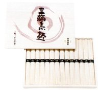 三輪素麺 ON-20・・【12セット】