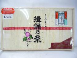播州手延素麺 揖保の糸 上級品 LS30C 10個セット・・【送料無料】