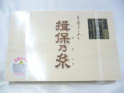 播州手延素麺 揖保の糸 特級品 LS50A 10個セット・・>【送料無料】