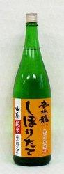 香住鶴 山廃純米 しぼりたて 生酒 原酒 1800ml