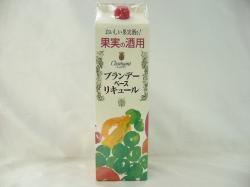 江井ヶ嶋酒造 「ブランデーベースリキュール」 35度 1800mlパック・・大特価中!