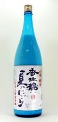 香住鶴 山廃純米 夏にごり 1800ml 【数量限定品】