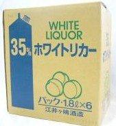 江井ヶ嶋酒造 「ホワイトリカー①」 35度 1800mlパック*6本入り・・【大特価】