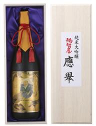 香住鶴 生酛(生もと)純米大吟醸 福智屋 応挙 1800ml 【高級木箱入り】