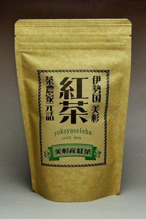 農家自製美杉産紅茶ティーバッグ タグ付き