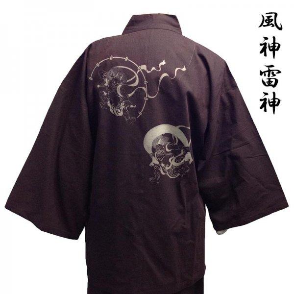 【当店オリジナル柄】柔らかい平織りソフト作務衣 風神雷神背中(茶)