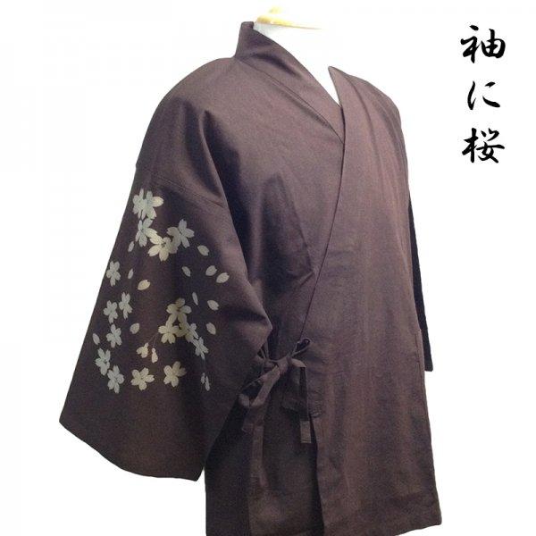 【当店オリジナル柄】柔らかい平織りソフト作務衣 袖に桜(茶)