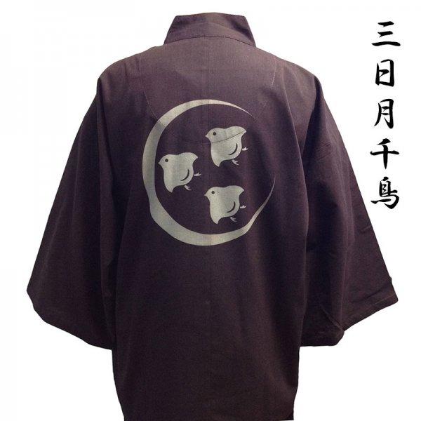 【当店オリジナル柄】柔らかい平織りソフト作務衣 三日月千鳥(茶)
