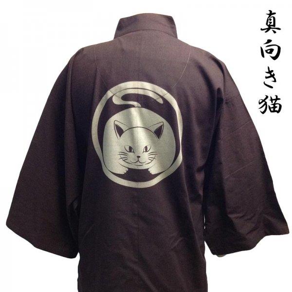 【当店オリジナル柄】柔らかい平織りソフト作務衣 真向き猫(茶)