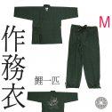 1点もの 柄入り日本製高級紬織り作務衣 鯉一匹 緑M