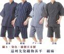 【日本製】 遠州先染織物 甚平 綿麻
