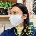 江戸てんオリジナル 日本製 和晒マスク 白(赤ちゃんの肌着用 文晒使用)洗えるマスク ・・ポスト投函