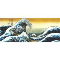 手ぬぐい 富嶽三十六景 神奈川沖浪裏