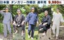 完全日本製!綿100%ダンガリー作務衣(さむえ)全5色(紺・茶・グレー・生成り・黒)