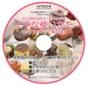 日立オーブンレンジ取扱説明DVD