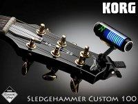 KORG Sledgehammer Custom100 SH-CS100 クリップチューナー 限定カラー