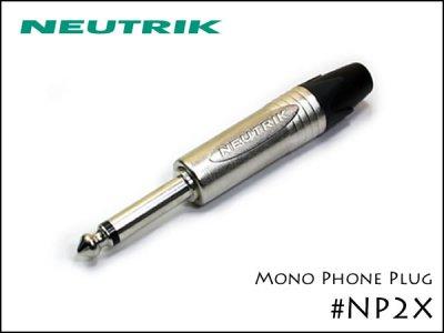 Neutrik ノイトリック モノラル・フォンプラグ NP2X