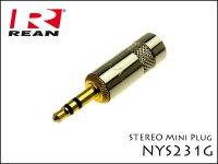 Neutrik REAN NYS231G  ノイトリック 3.5mm ステレオミニ プラグ