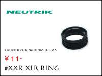 Neutrik / XXシリーズ用 リング 黒 ノイトリック