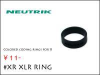 Neutrik / Xシリーズ用 リング 黒 ノイトリック
