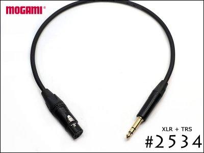 MOGAMI モガミ #2534 Neutrik XLR + PhoneTRS プラグ