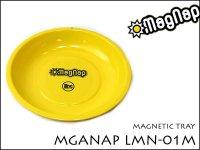 MagNap LMN-01M マグネットトレイ