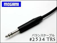 MOGAMI モガミ #2534 ノイトリック ステレオプラグ  + モノラル Yケーブル Yパラ仕様
