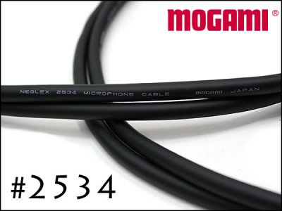 MOGAMI モガミ #2534 Neutrik製プラグ ギター ベース ケーブル シールド