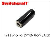 SWITCHCRAFT スイッチクラフト モノラル・フォン 延長ジャック #88