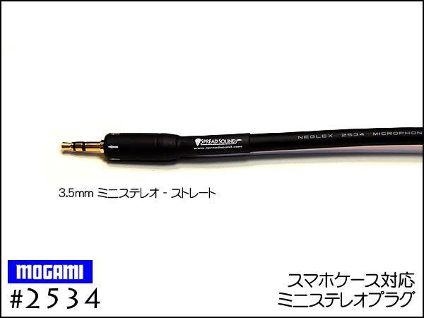 金メッキ ステレオミニプラグ ストレート 3.5mm