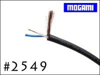 MOGAMI モガミ #2549 ケーブル 切り売り 1m〜