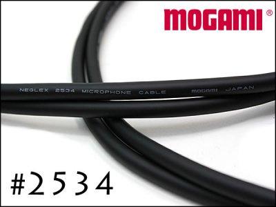 MOGAMI 2534 XLR L型 + TRSケーブル