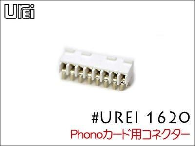 UREI1620用 Phonoカード コネクター