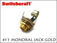 SWITCHCRAFT スイッチクラフト モノラル・フォンジャック ゴールド #11 Gold