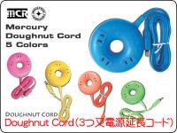 <img class='new_mark_img1' src='//img.shop-pro.jp/img/new/icons29.gif' style='border:none;display:inline;margin:0px;padding:0px;width:auto;' />mercury / Doughnut Cord 電源延長コード 3つ口