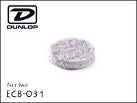 Dunlop / ECB-031 ワウ スイッチ用フェルトパッド