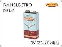 9V マンガン電池 DANELECTRO製 DB1/E 006P